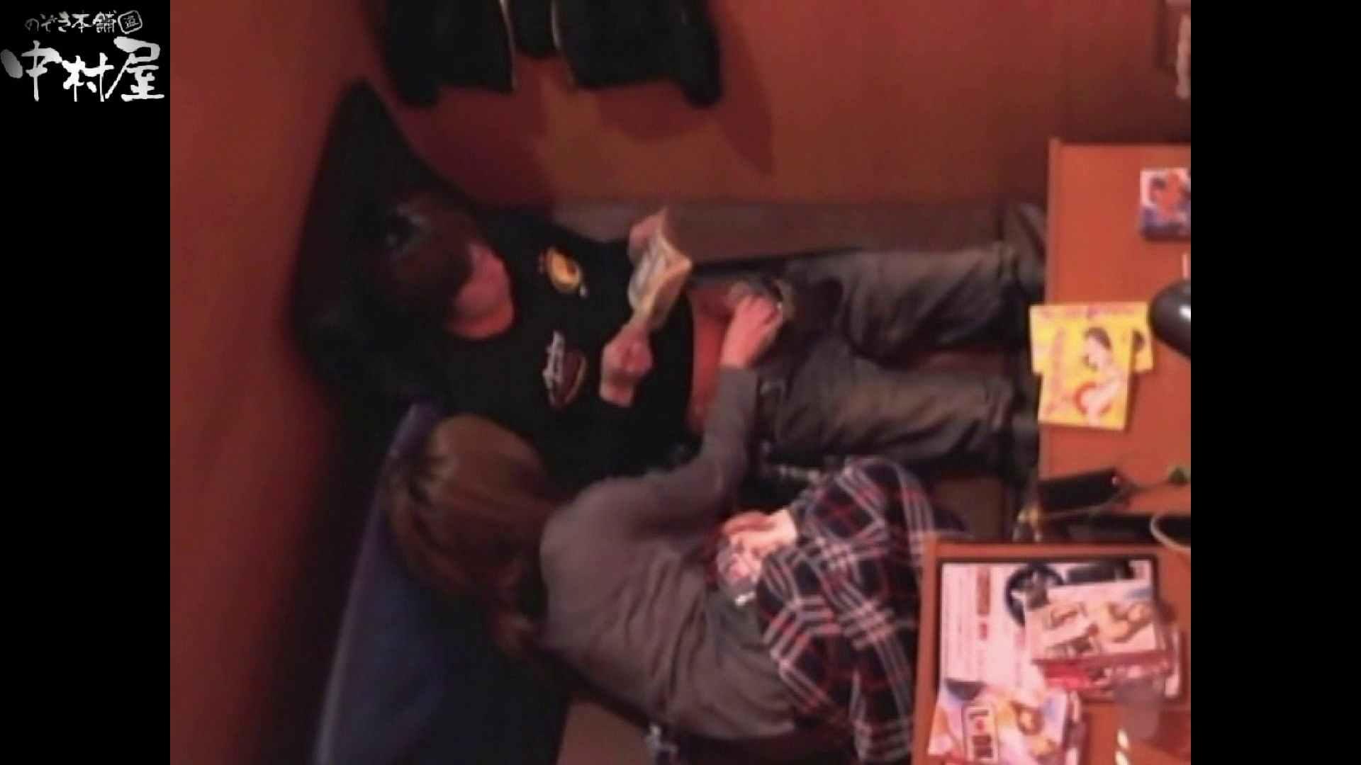 ネットカフェ盗撮師トロントさんの 素人カップル盗撮記vol.2 勃起 盗撮動画紹介 100pic 32