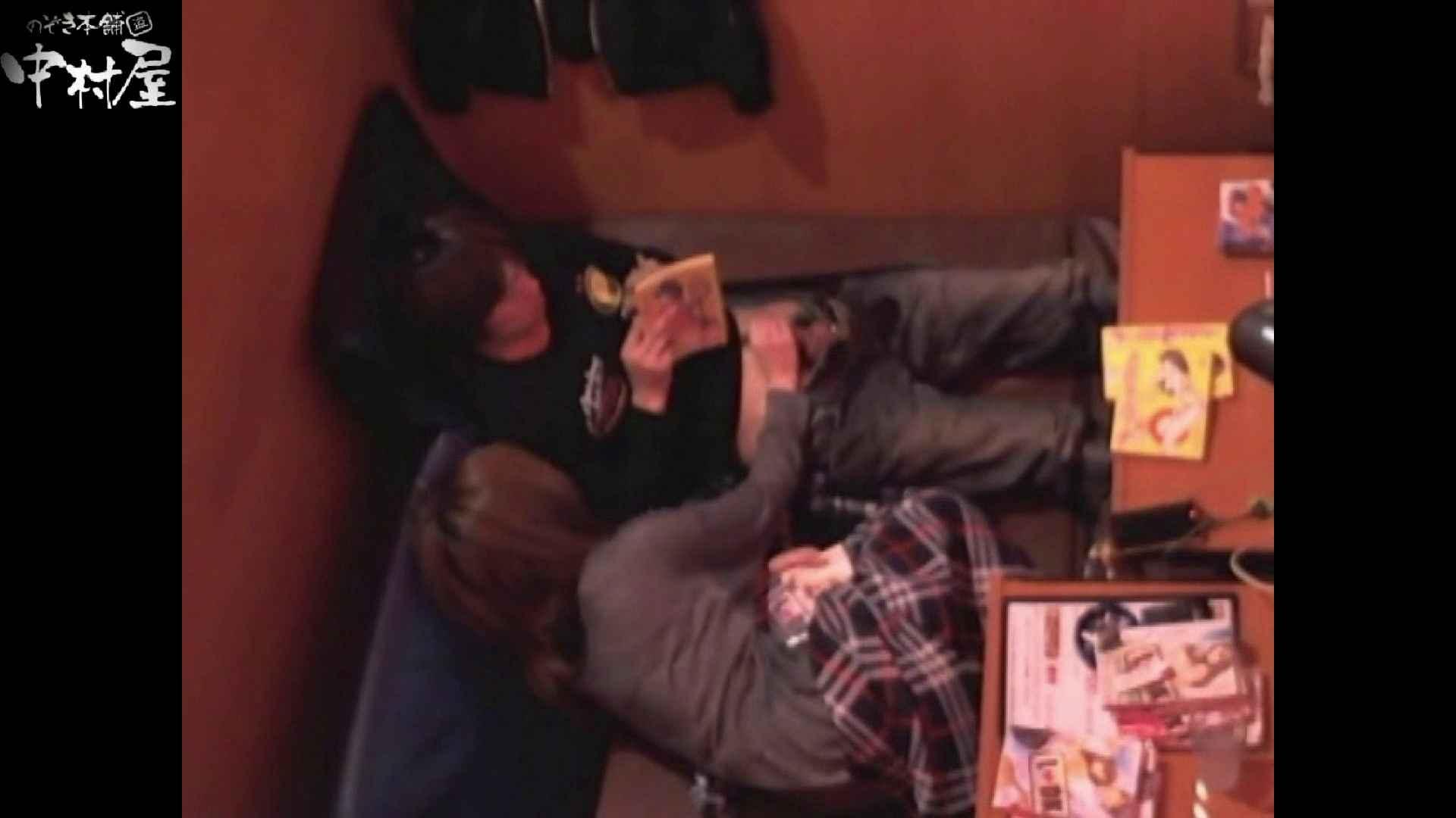 ネットカフェ盗撮師トロントさんの 素人カップル盗撮記vol.2 盗撮師作品 セックス画像 100pic 35