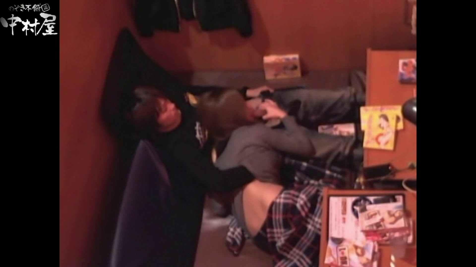 ネットカフェ盗撮師トロントさんの 素人カップル盗撮記vol.2 勃起 盗撮動画紹介 100pic 54