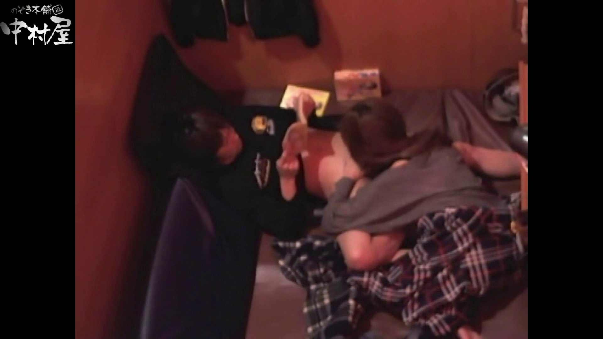 ネットカフェ盗撮師トロントさんの 素人カップル盗撮記vol.2 乳首 盗み撮り動画キャプチャ 100pic 83