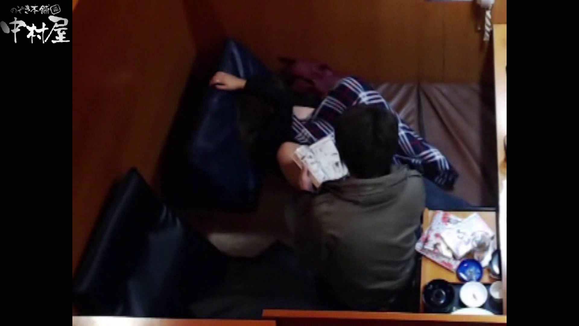 エッチ 熟女|ネットカフェ盗撮師トロントさんの 素人カップル盗撮記vol.4|のぞき本舗 中村屋
