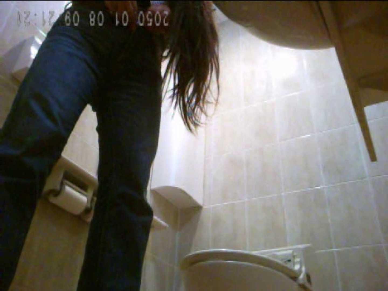 コンビニ店長投稿!ローそン某国立大学前店トイレ盗撮vol.23 美しいOLの裸体 のぞき動画画像 96pic 20