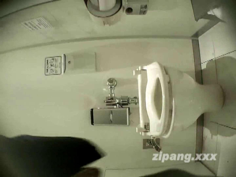 極上ショップ店員トイレ盗撮 ムーさんの プレミアム化粧室vol.5 排泄隠し撮り  74pic 16