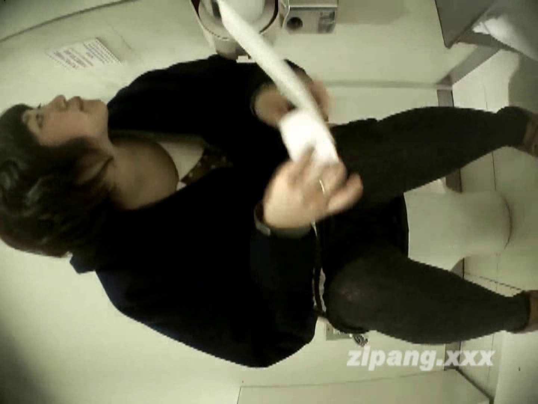 極上ショップ店員トイレ盗撮 ムーさんの プレミアム化粧室vol.5 排泄隠し撮り  74pic 36