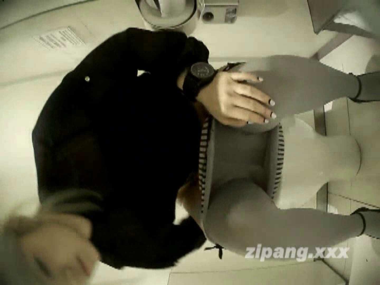 極上ショップ店員トイレ盗撮 ムーさんの プレミアム化粧室vol.8 美しいOLの裸体 セックス無修正動画無料 87pic 46