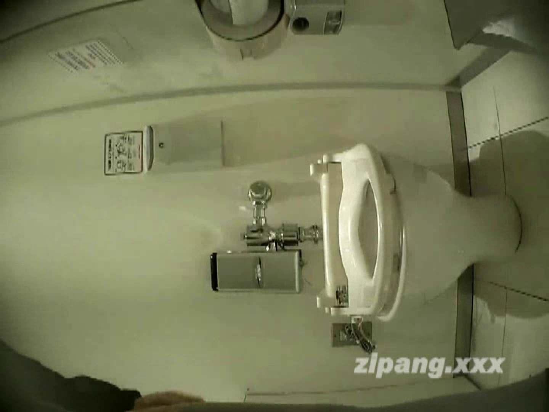 極上ショップ店員トイレ盗撮 ムーさんの プレミアム化粧室vol.8 トイレ突入  87pic 64