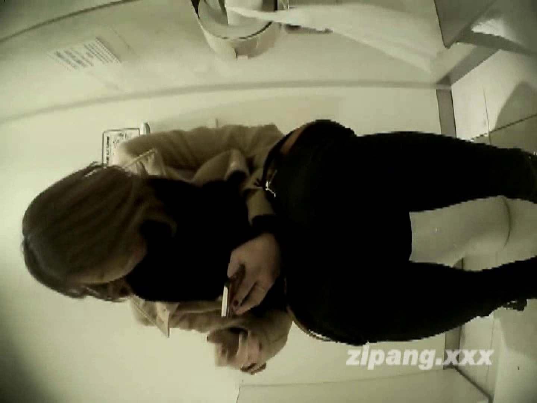 極上ショップ店員トイレ盗撮 ムーさんの プレミアム化粧室vol.10 排泄隠し撮り  103pic 84