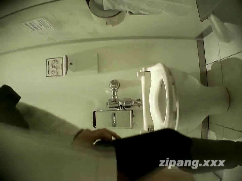 極上ショップ店員トイレ盗撮 ムーさんの プレミアム化粧室vol.14 盗撮師作品  96pic 24