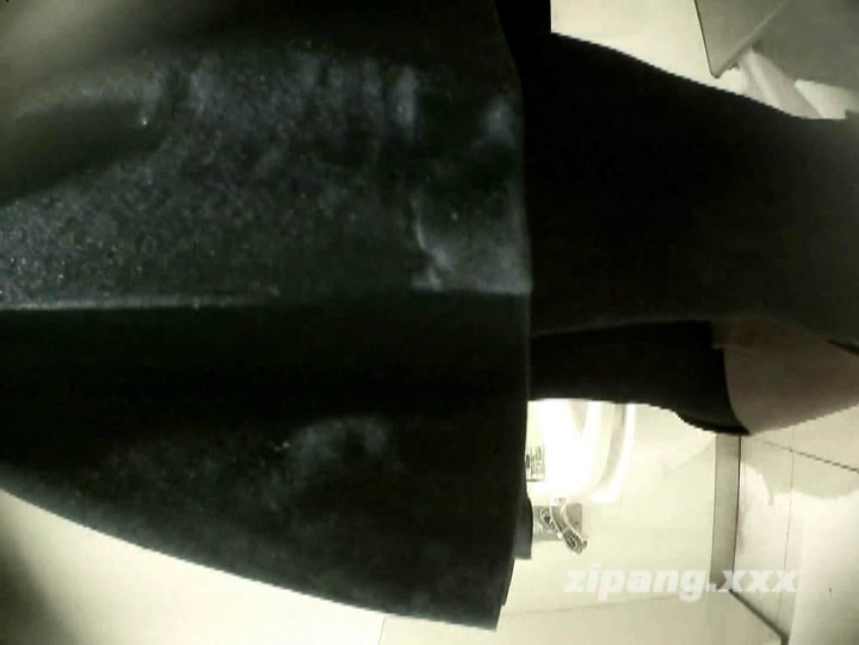 極上ショップ店員トイレ盗撮 ムーさんの プレミアム化粧室vol.14 盗撮師作品  96pic 72