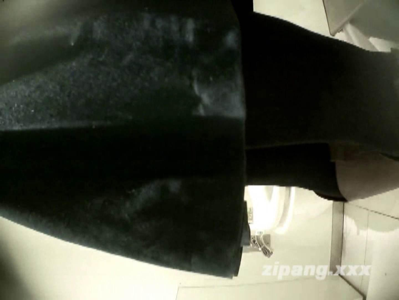 極上ショップ店員トイレ盗撮 ムーさんの プレミアム化粧室vol.14 美しいOLの裸体 オメコ動画キャプチャ 96pic 78