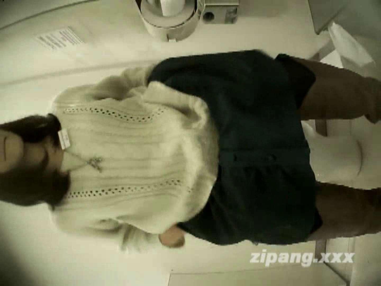 極上ショップ店員トイレ盗撮 ムーさんの プレミアム化粧室vol.14 盗撮師作品  96pic 92