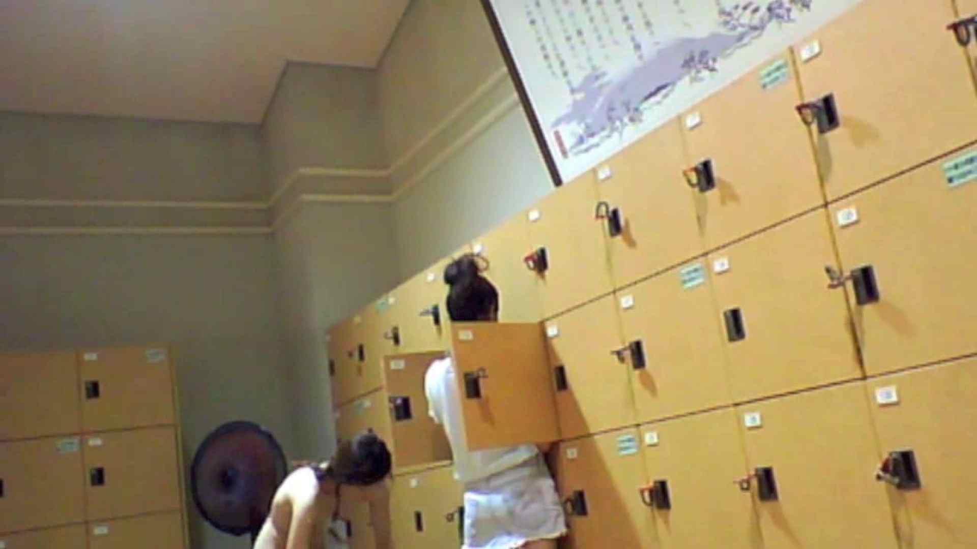 現役ギャル盗撮師 hana様の女風呂潜入撮!Vol.7 現役ギャル | 銭湯  78pic 15