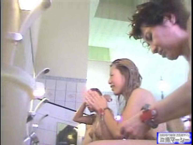 舞い降りた天女達洗い場編vol.3 女風呂 性交動画流出 103pic 4