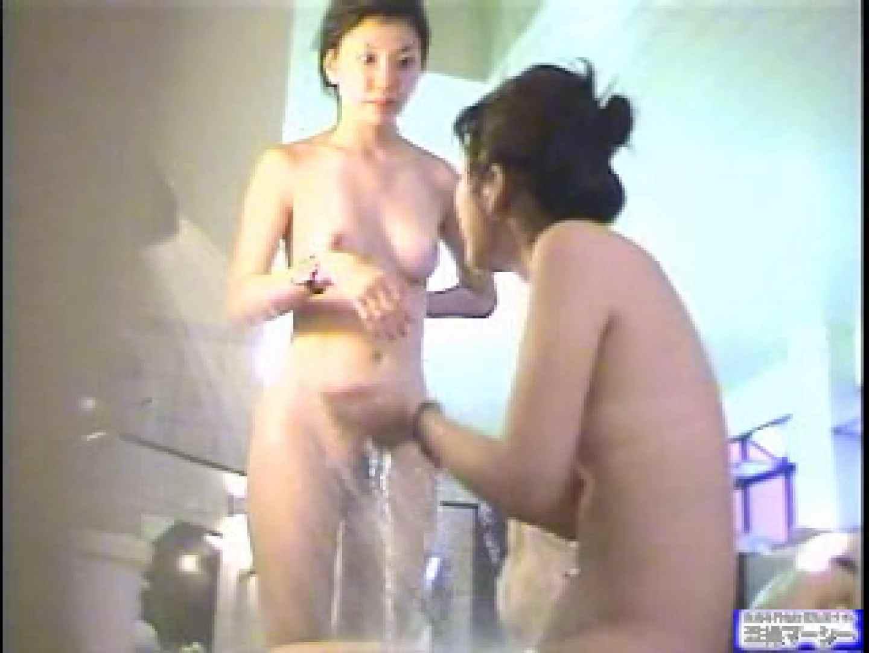 舞い降りた天女達洗い場編vol.4 現役ギャル   美しいOLの裸体  81pic 49