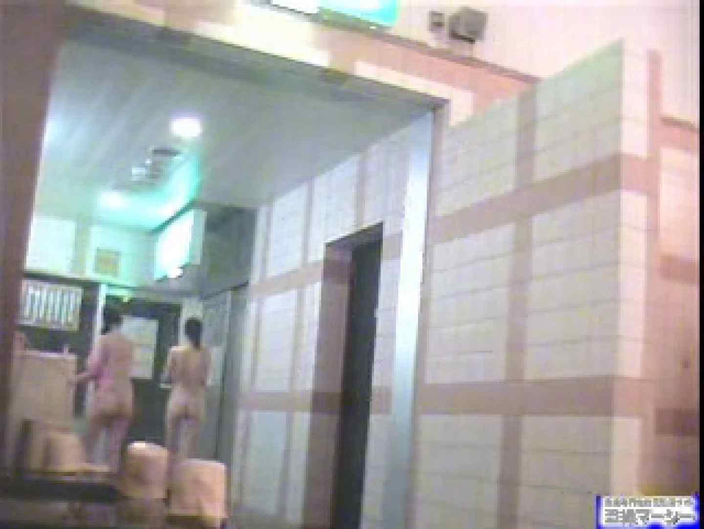 舞い降りた天女達洗い場編vol.8 入浴隠し撮り | 盗撮師作品  80pic 29