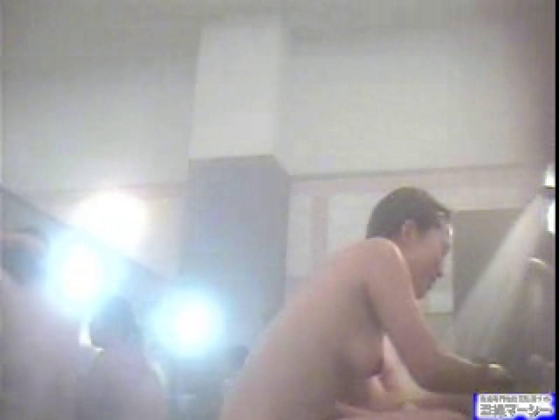 舞い降りた天女達洗い場編vol.8 美しいOLの裸体 えろ無修正画像 80pic 74