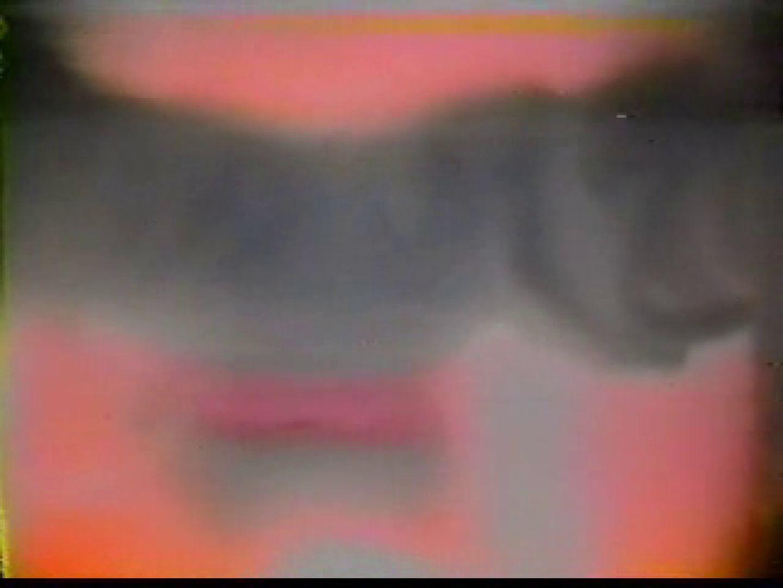 s級モデルの黄金水を真下から盗撮! 接写  94pic 24