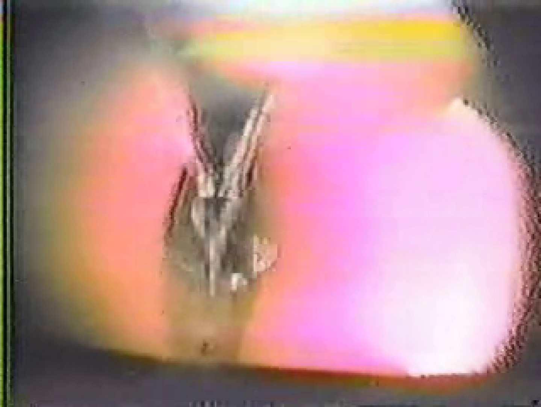 s級モデルの黄金水を真下から盗撮! 接写  94pic 68
