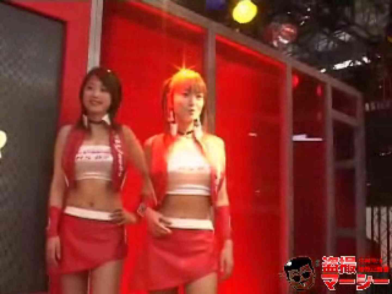 わきわきレースクィーン7 美女丸裸 オマンコ動画キャプチャ 104pic 54