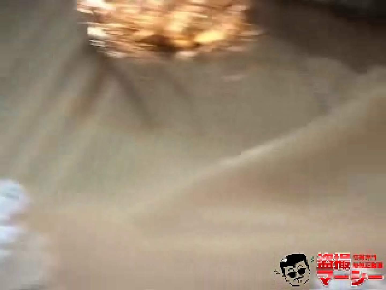わきわきレースクィーン7 美女丸裸 オマンコ動画キャプチャ 104pic 98