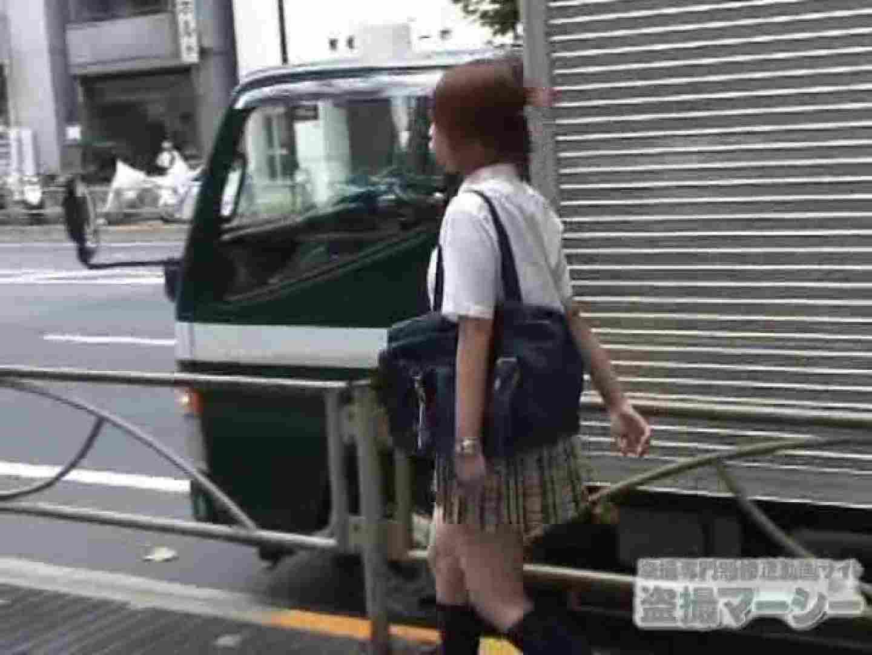 街パン 風のいたずら 制服 オマンコ無修正動画無料 101pic 48