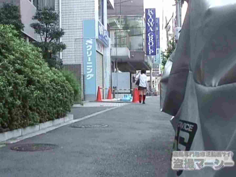 街パン 風のいたずら 制服 オマンコ無修正動画無料 101pic 63