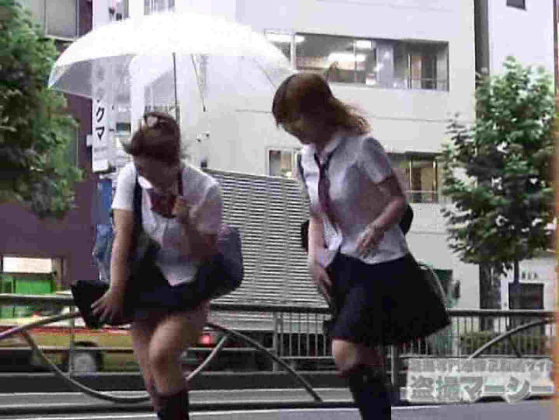 街パン 風のいたずら 制服 オマンコ無修正動画無料 101pic 83