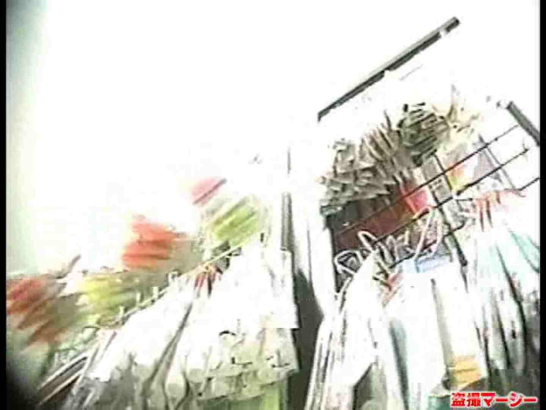 カメラぶっこみ パンティ~盗撮!vol.01 盗撮師作品 オマンコ動画キャプチャ 100pic 7
