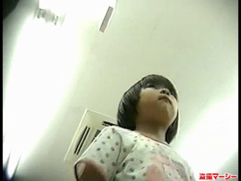 カメラぶっこみ パンティ~盗撮!vol.01 美しいOLの裸体  100pic 40