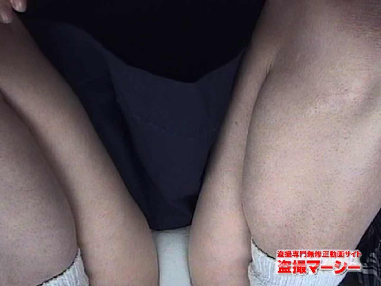 プリプリギャル達のエッチプリクラ! vol.05 丸見え オマンコ動画キャプチャ 70pic 15