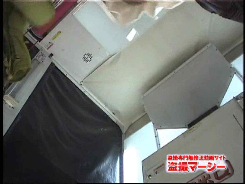 プリプリギャル達のエッチプリクラ! vol.07 現役ギャル 戯れ無修正画像 95pic 13