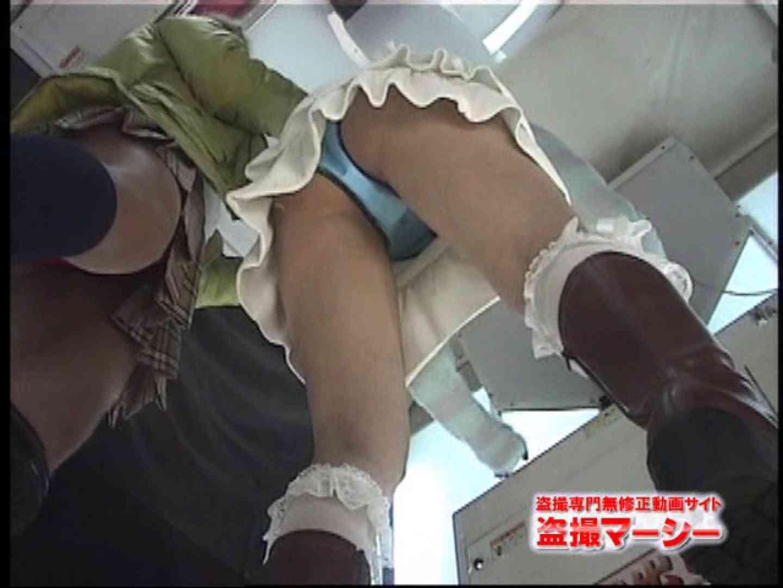 プリプリギャル達のエッチプリクラ! vol.07 パンティ   制服  95pic 37