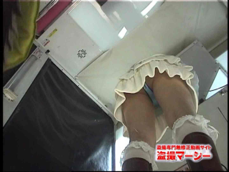 プリプリギャル達のエッチプリクラ! vol.07 現役ギャル 戯れ無修正画像 95pic 85