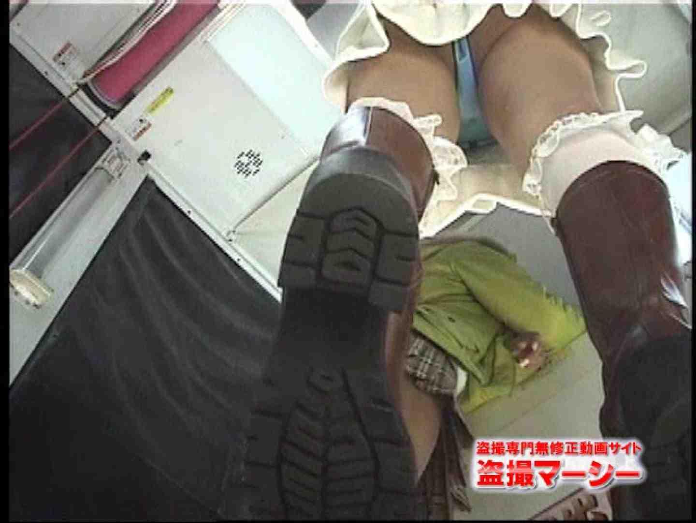 プリプリギャル達のエッチプリクラ! vol.07 マン筋 ワレメ無修正動画無料 95pic 89