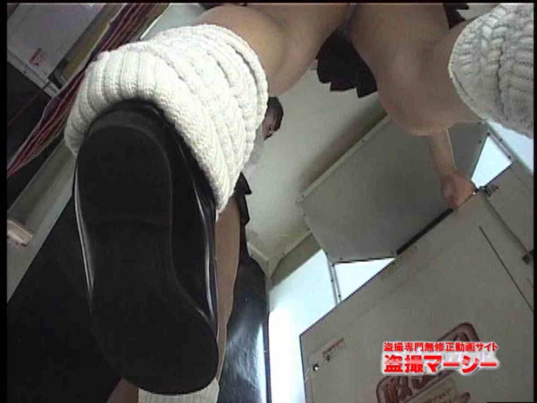 プリプリギャル達のエッチプリクラ! vol.14 美しいOLの裸体 エロ無料画像 74pic 11