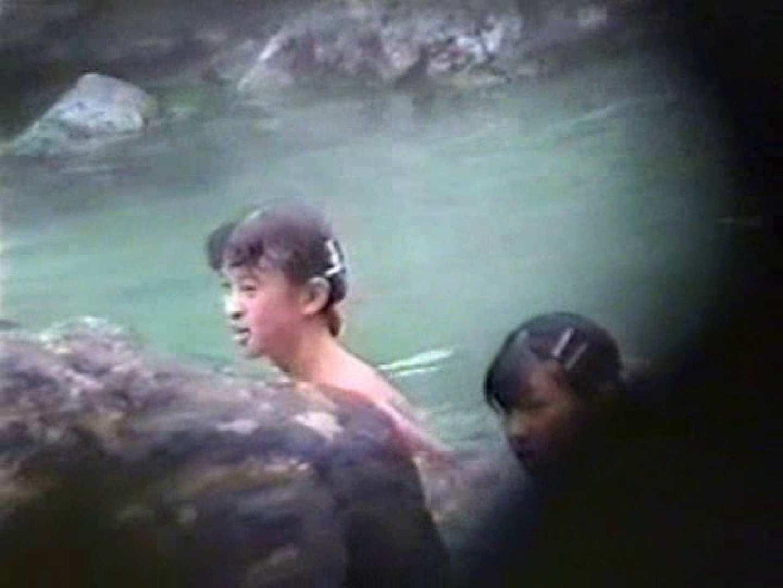 究極露天風呂美天使① お尻 | 露天風呂突入  99pic 29