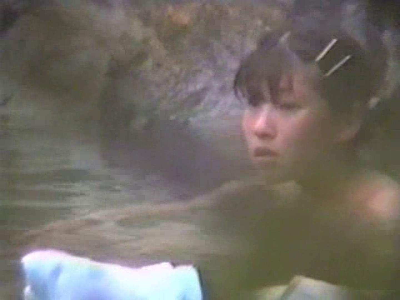 究極露天風呂美天使① 盗撮師作品 ワレメ動画紹介 99pic 42