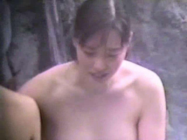 究極露天風呂美天使① 美女丸裸 戯れ無修正画像 99pic 99