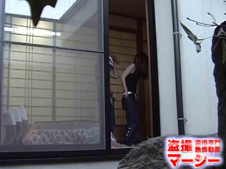女子寮の女風呂 露天風呂付 盗撮師作品 セックス無修正動画無料 81pic 2