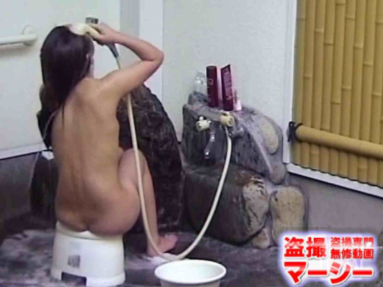 女子寮の女風呂 露天風呂付 女風呂 おまんこ動画流出 81pic 3