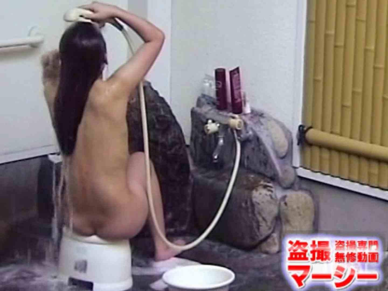 女子寮の女風呂 露天風呂付 女子寮隠し撮り セックス画像 81pic 4