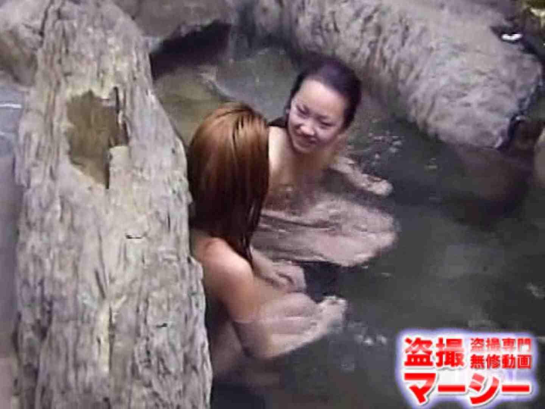 女子寮の女風呂 露天風呂付 女子寮隠し撮り セックス画像 81pic 14