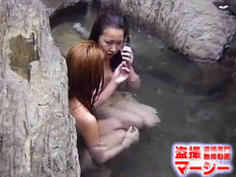 女子寮の女風呂 露天風呂付 美女丸裸  81pic 15