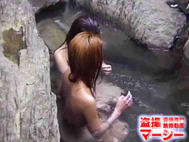 女子寮の女風呂 露天風呂付 美女丸裸 | 露天風呂突入  81pic 16