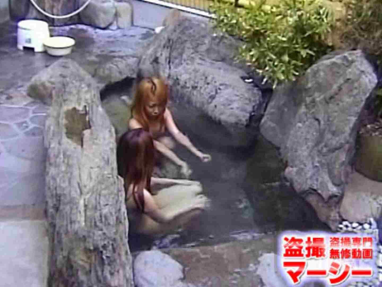 女子寮の女風呂 露天風呂付 盗撮師作品 セックス無修正動画無料 81pic 27