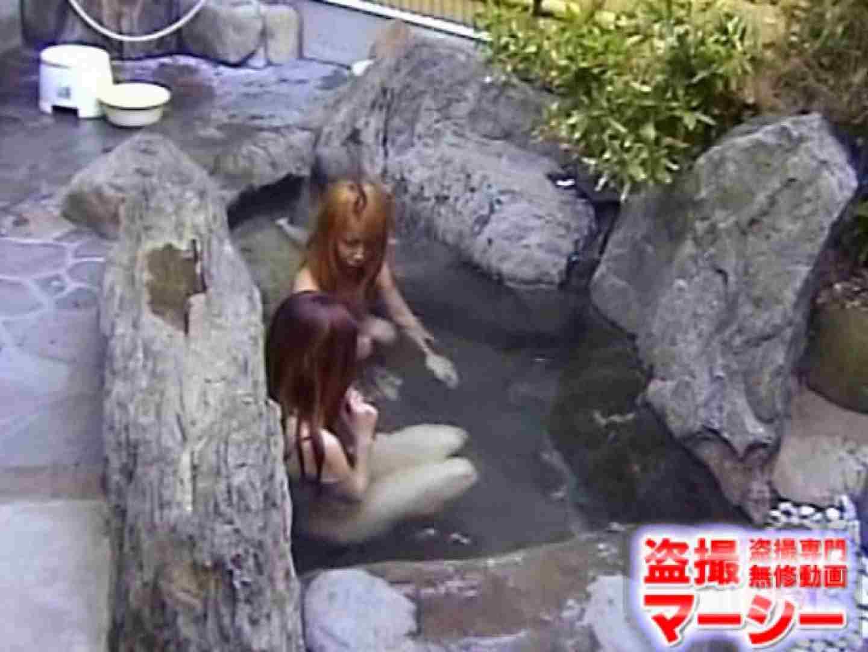 女子寮の女風呂 露天風呂付 女風呂 おまんこ動画流出 81pic 28
