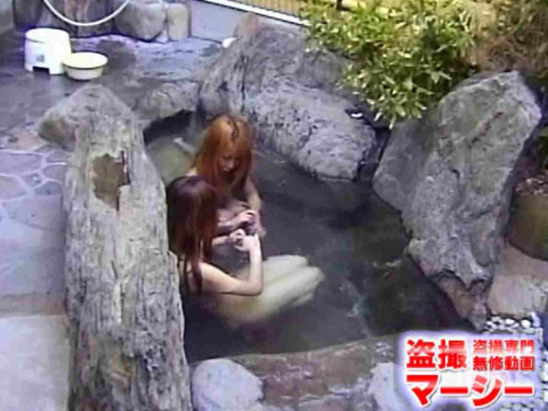 女子寮の女風呂 露天風呂付 美女丸裸  81pic 30