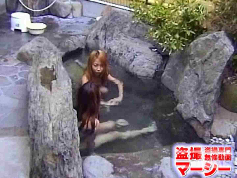 女子寮の女風呂 露天風呂付 女風呂 おまんこ動画流出 81pic 33