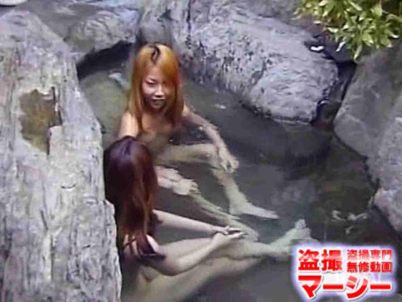 女子寮の女風呂 露天風呂付 美女丸裸  81pic 35