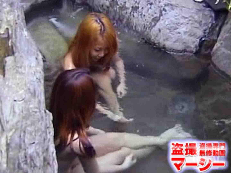 女子寮の女風呂 露天風呂付 美女丸裸 | 露天風呂突入  81pic 36